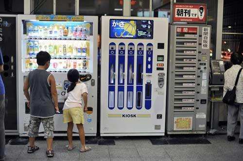 Những sản phẩm mới của Nhật có thể thay đổi TG - 1
