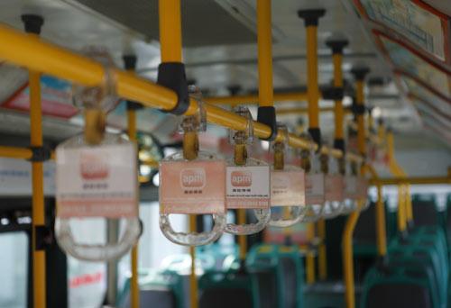 Hà Nội mở tuyến buýt đầu tiên dùng vé điện tử - 3