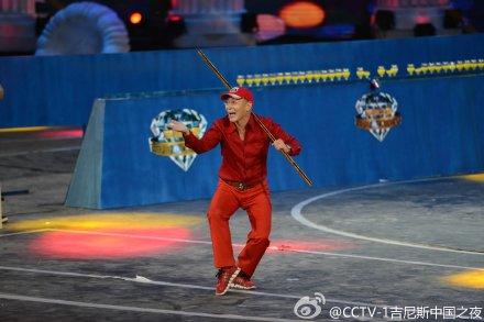 """""""Tôn Ngộ Không"""" đề cử kỷ lục thế giới cho màn múa gậy - 1"""
