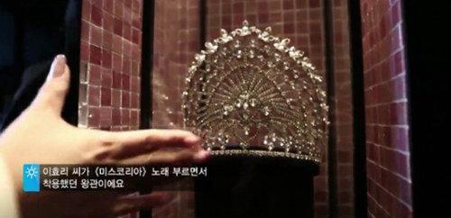 Hé lộ 100 viên kim cương trên vương miện của Lee Hyori - 2