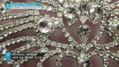 Hé lộ 100 viên kim cương trên vương miện của Lee Hyori - 1