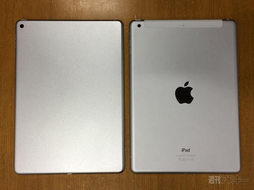 iPad Air 2 lộ cấu hình, ra mắt ngày 16/10 - 4