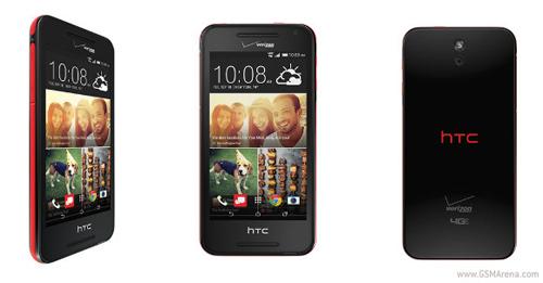Điện thoại phổ thông HTC Desire 612 lên kệ - 1