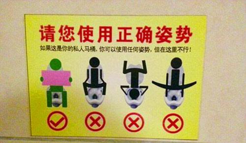 Những biển cấm kỳ cục trong toilet các nước - 1