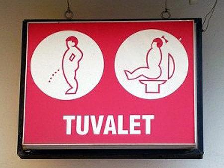 Những biển cấm kỳ cục trong toilet các nước - 4