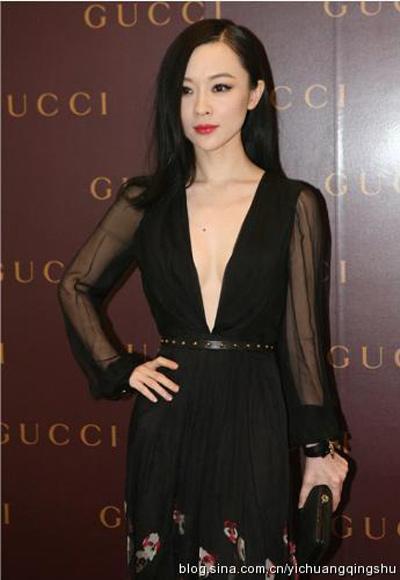 """""""Đau mắt"""" vì váy cổ V sâu hoắm của mỹ nữ Trung Quốc - 9"""