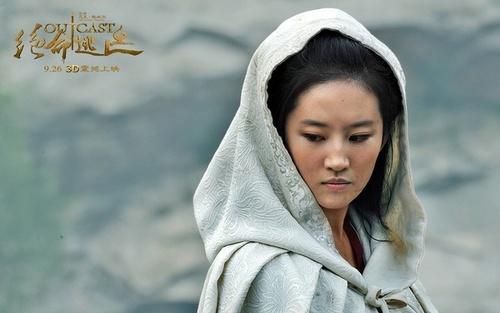 """Lưu Diệc Phi mang """"món ăn lạ"""" cho fan điện ảnh - 4"""