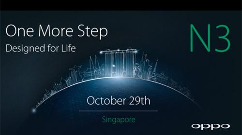 Xác nhận Oppo N3 ra mắt ngày 29 tháng 10 - 1