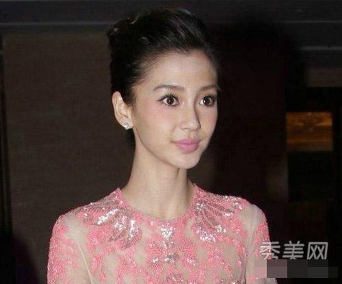 Người đẹp Trung Quốc hỏng mặt vì ham thẩm mỹ - 5