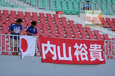 TRỰC TIẾP U19 Việt Nam - U19 Nhật Bản: Tiếc nuối (KT) - 7