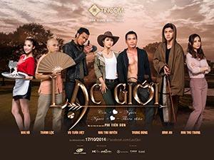 Lịch chiếu phim rạp CGV từ 17/10-23/10: Lạc giới