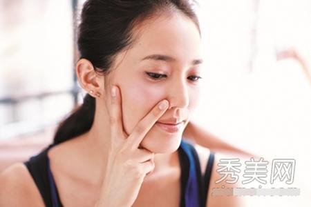 5 động tác mát xa chống lão hóa cực tốt - 7