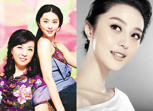 "10 cặp mẹ con Hoa ngữ ""hot"" nhất 2014 - 6"