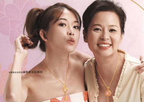 "10 cặp mẹ con Hoa ngữ ""hot"" nhất 2014 - 7"
