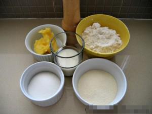 Cách làm bánh quy thơm phức không cần lò nướng - 2