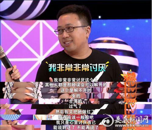 Lâm Tâm Như bị nhà làm phim kể xấu trên truyền thông - 2