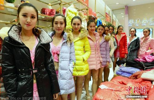 Người mẫu mặc phản cảm tại triển lãm ở Bắc Kinh - 7