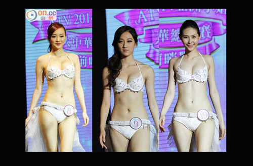 Người mẫu mặc phản cảm tại triển lãm ở Bắc Kinh - 2