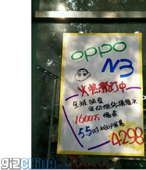 Oppo N3 có giá khoảng 700 USD - 1