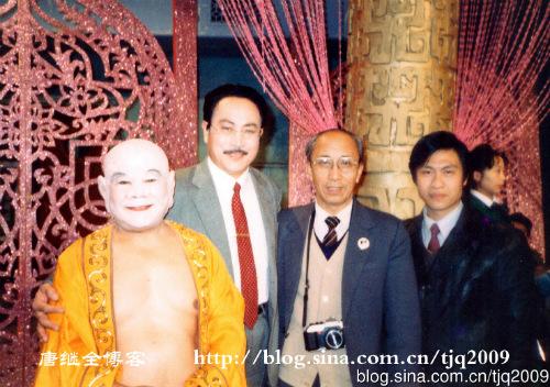 """Cuộc gặp bất ngờ của """"Tôn Ngộ Không và Phật Di Lặc"""" - 11"""