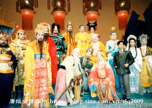 """Cuộc gặp bất ngờ của """"Tôn Ngộ Không và Phật Di Lặc"""" - 10"""