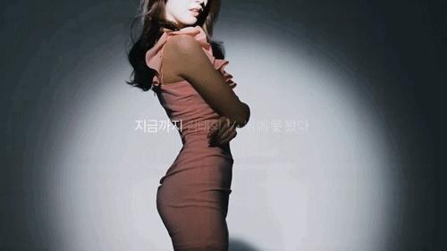 Hậu tin đồn dao kéo, Kim Tae Hee được khen hình thể đẹp - 3