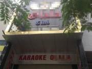 Hà Nội: Án mạng tại quán karaoke lúc nửa đêm