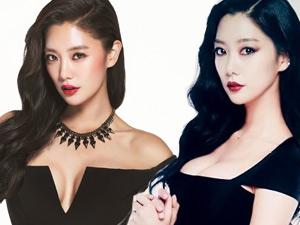 """Diễn viên Hàn đẹp thứ nhì thế giới bị """"châm biếm"""""""