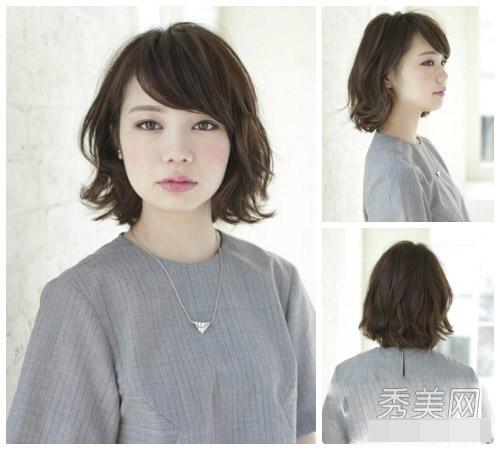 Tóc ngắn đẹp xinh cho phụ nữ mọi lứa tuổi - 9