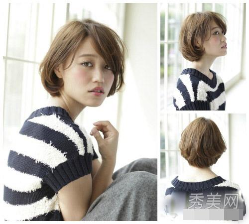 Tóc ngắn đẹp xinh cho phụ nữ mọi lứa tuổi - 13