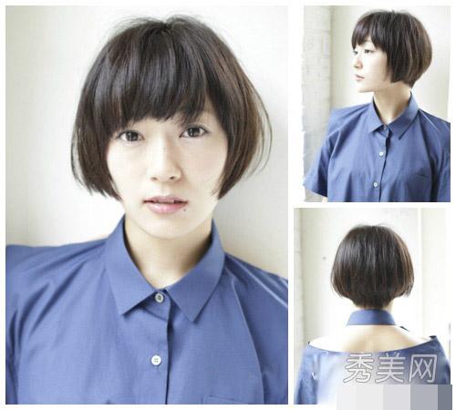 Tóc ngắn đẹp xinh cho phụ nữ mọi lứa tuổi - 2