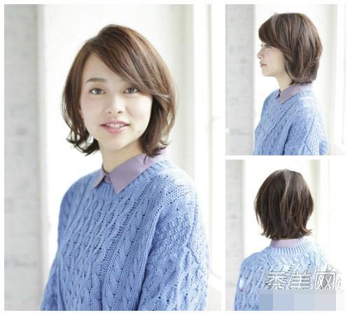 Tóc ngắn đẹp xinh cho phụ nữ mọi lứa tuổi - 5