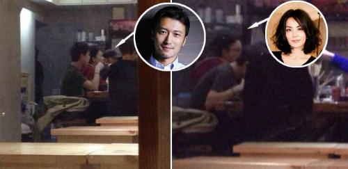 Tạ Đình Phong, Vương Phi hạnh phúc hẹn hò công khai - 2