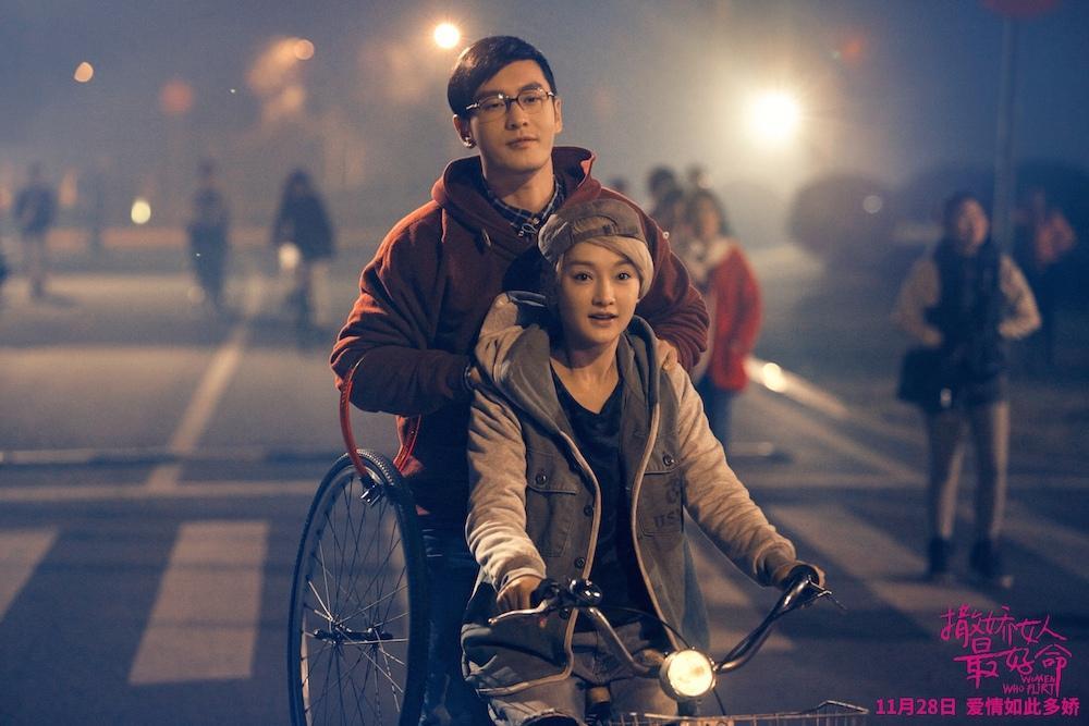 Huỳnh Hiểu Minh diễn tình tay 3 với Châu Tấn - 9
