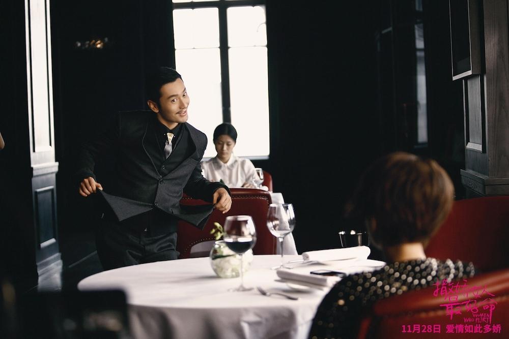 Huỳnh Hiểu Minh diễn tình tay 3 với Châu Tấn - 8