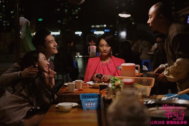 Huỳnh Hiểu Minh diễn tình tay 3 với Châu Tấn - 4
