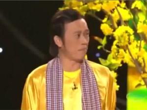 Hài Hoài Linh: Dạy hàng xóm láng giềng
