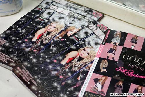 Vén màn bí mật về cuộc sống của mẫu tạp chí Nhật - 8