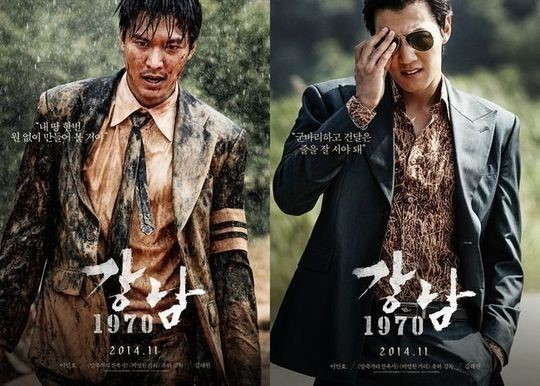 """Những bộ phim Hàn chưa ra rạp đã gây """"bão"""" - 4"""