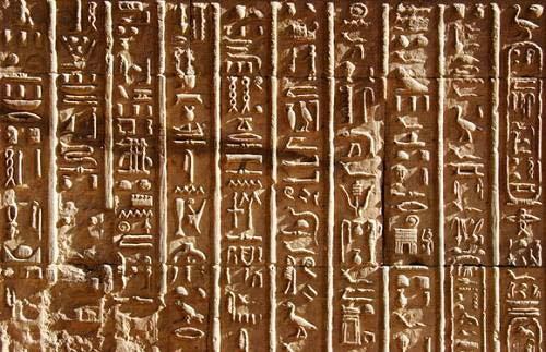 Những phát minh kỳ diệu của người Ai Cập cổ đại - 2