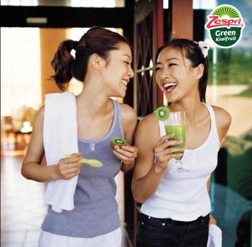 Bí quyết trẻ đẹp với Kiwi xanh Zespri®  Green - 1