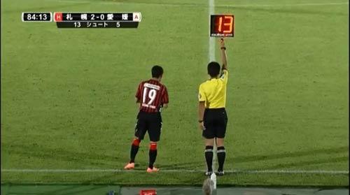 Công Vinh ra mắt, Sapporo thắng đậm - 2