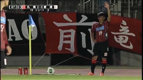 Công Vinh ra mắt, Sapporo thắng đậm - 4