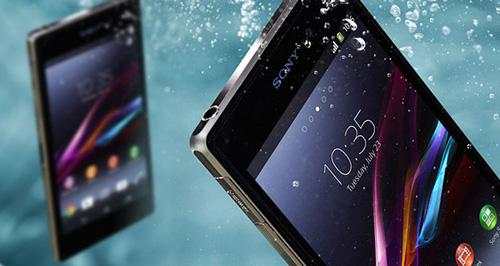 Xả hàng iPhone, Samsung giá hấp dẫn - 3