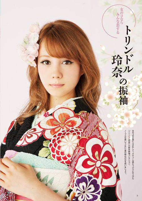 """Top 5 mỹ nữ Nhật mà chị em muốn """"sao y bản chính"""" - 8"""