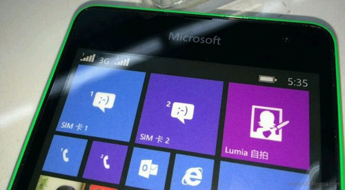 Điện thoại giá rẻ Microsoft Lumia 535 rò rỉ - 1