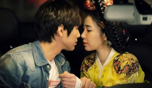"""Nụ hôn """"để đời"""" của Yoo In Na - 2"""