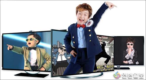 """""""Psy nhí"""" bị u não khiến hàng triệu fan xót xa - 1"""