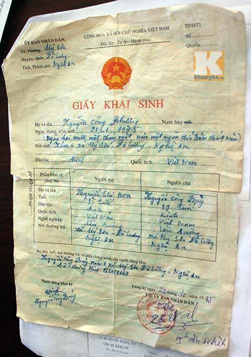 Hồ sơ gốc chứng minh Công Phượng sinh năm 1995 - 8