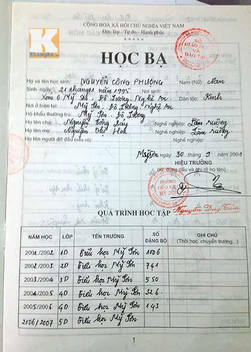 Hồ sơ gốc chứng minh Công Phượng sinh năm 1995 - 10